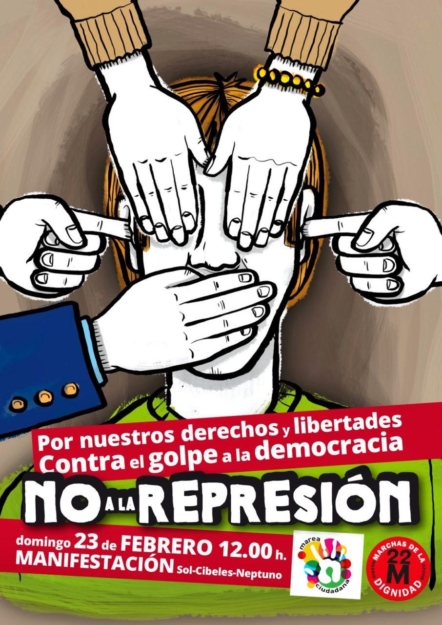 #23F: por nuestros derechos y libertades, contra el golpe a la democracia, ¡No a la represión!