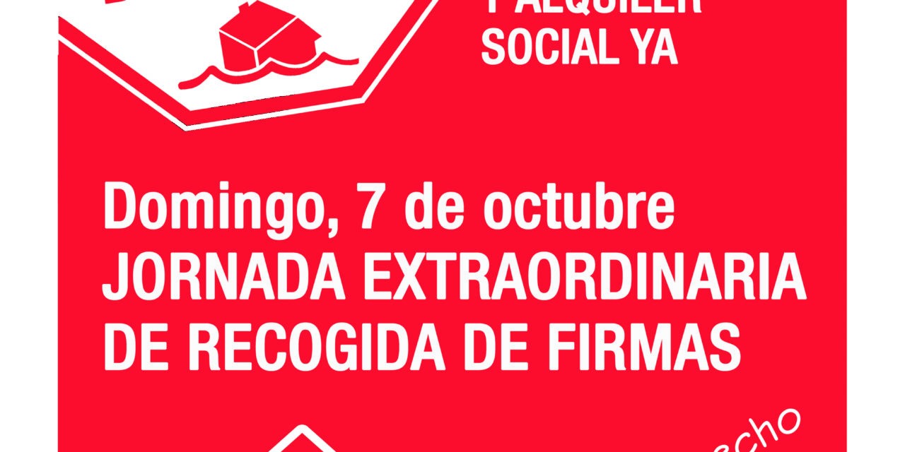7 de octubre: las asociaciones vecinales participan en la recogida de firmas por la dación en pago