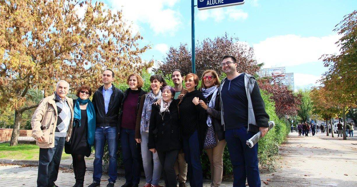 El parque Aluche recupera por fin su nombre