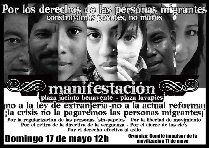 La FRAVM apoya la manifestación por los derechos de las personas migrantes