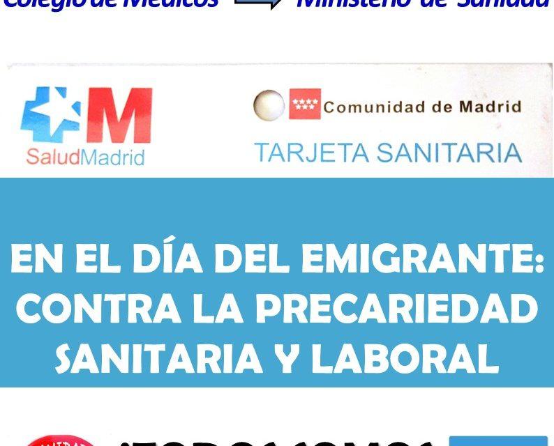 La Marea Blanca vuelve a Madrid en el Día Internacional del Migrante