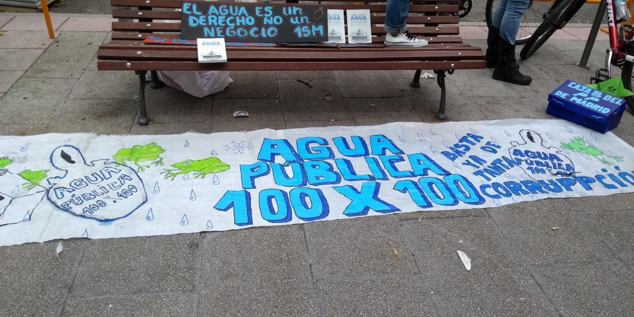 La FRAVM se suma a la querella contra Aguirre y otros políticos del PP por el desfalco del Canal